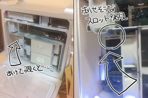 AirMacExtremeを刺す