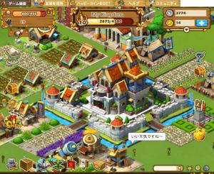 マイキングダムはどこかメルヘンな西洋風街作りゲーム