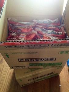 4袋×10=1箱 ×2箱の80食分