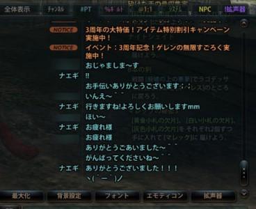 2014_11_22_0001